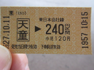 tendo-1-03