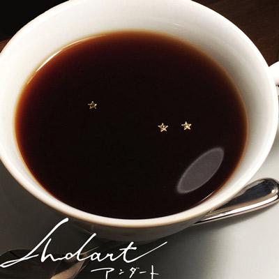 Andart Cafe