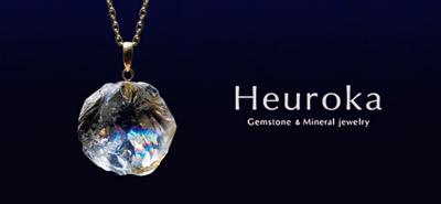 Heuroka