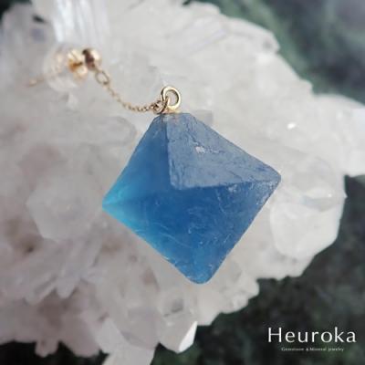 Heuroka ブルーフローライト