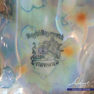 Royal Bayreuth / Milk pitcher / Shell
