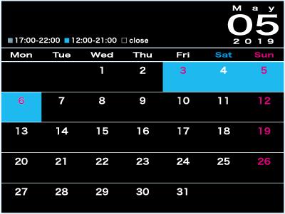 Andart ゴールデンウィークのカレンダー