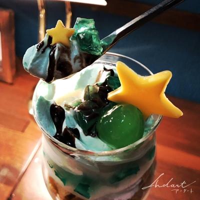 Andart【 5月の誕生石のパルフェ / エメラルド 】