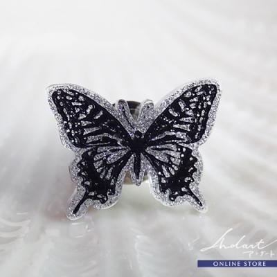 【 Andart 】カノセカイ /「 星の煌めきを放つ蝶 」