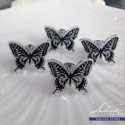 「 星の煌めきを放つ蝶 」