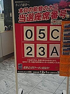 041221_1124~01.jpg