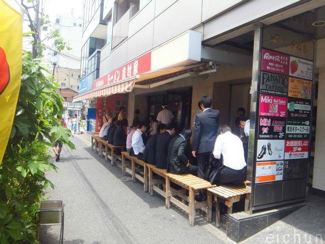 吉村家@横浜201205~WM.jpg