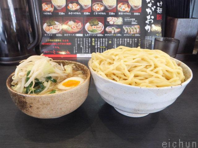 ながおか@野菜つけ麺大1~WM~1.jpg