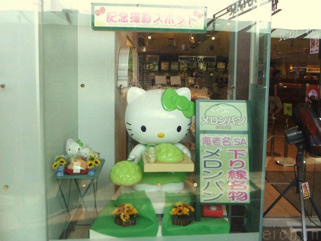 下り@ぽるとがるメロンパン9~WM.jpg