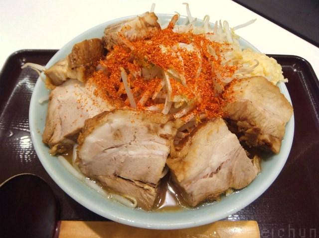 たいざん@w大麺.~WM.jpg