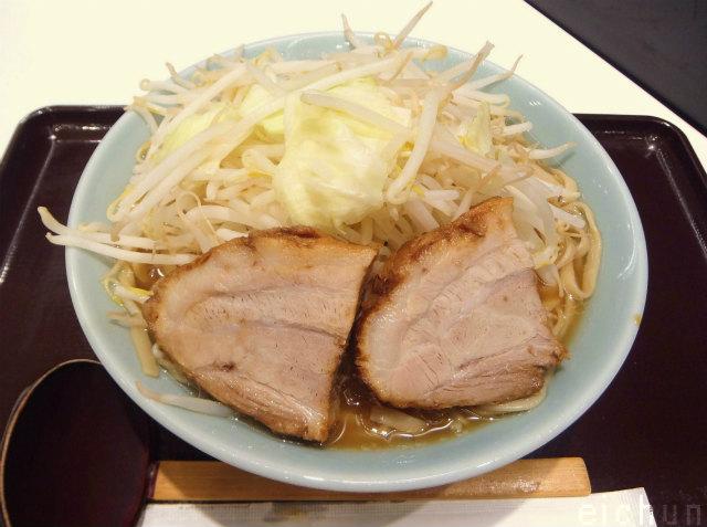たいざん@大麺~WM.jpg