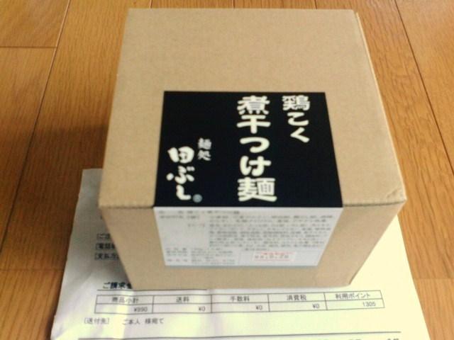 200906.田ぶし.jpg