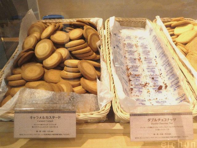 ステラおばさんクッキー@1~WM.jpg