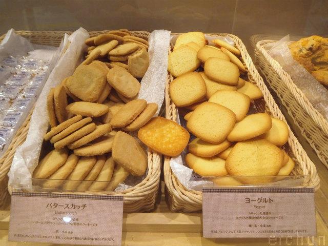 ステラおばさんクッキー@2~WM.jpg