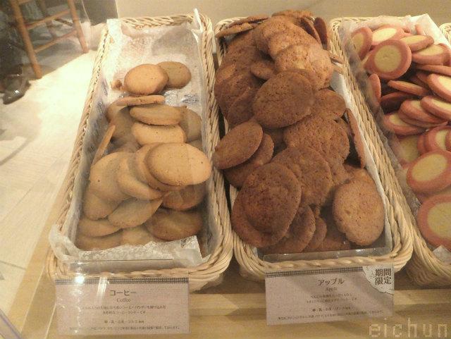 ステラおばさんクッキー@5~WM.jpg