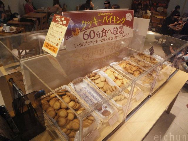 ステラおばさんクッキー7~WM.jpg