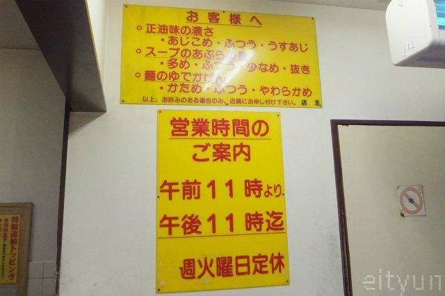 六角家本店@店内.jpg
