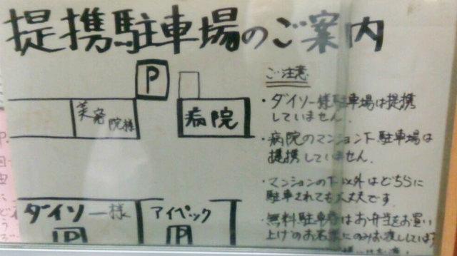 えびちゃん弁当@メニュー3.jpg