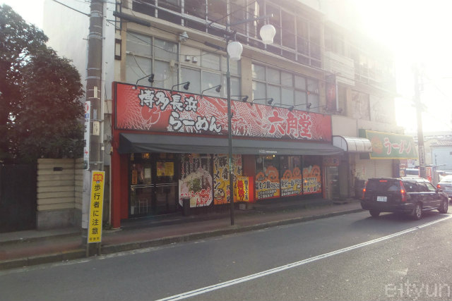 六角堂@町田2014~WM.jpg