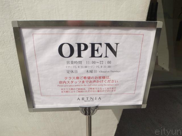 アルトニア@新宿2.jpg