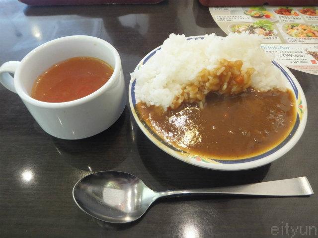 ガストおはし@食べ放題1~WM.jpg