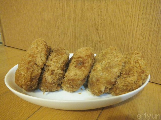 肉の太田@メンチ3~WM.jpg