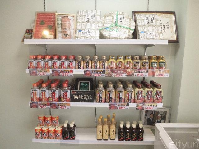 肉の太田屋新店@店内2~WM.jpg