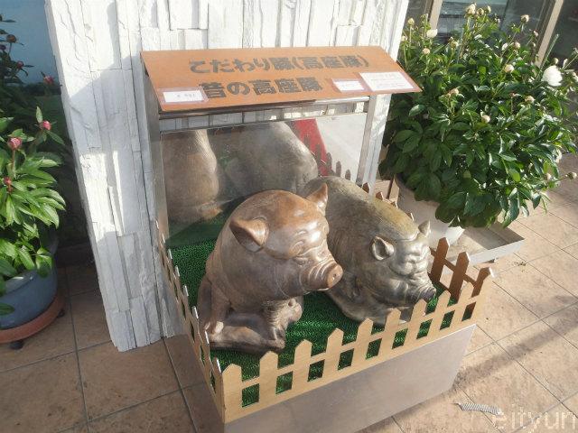 肉の太田屋新店@1~WM.jpg