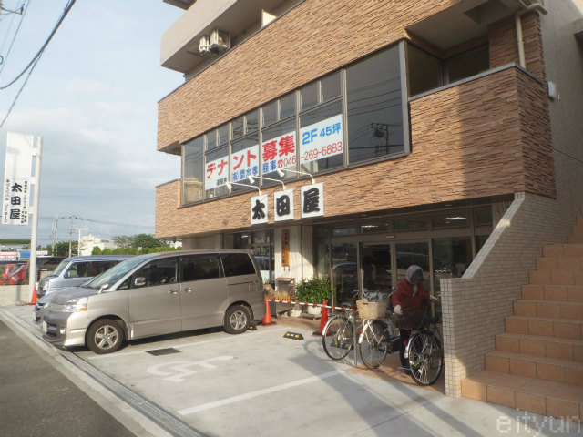 肉の太田屋新店@201405~WM.jpg