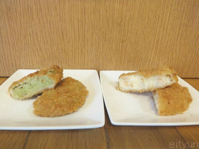 肉の太田屋新店@メンチカツ1~WM.jpg