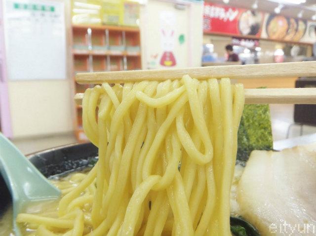 九つ家@麺~WM.jpg