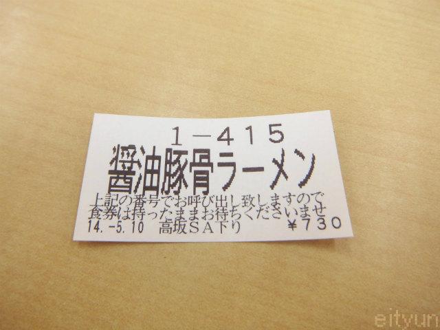九つ家@店内~WM.jpg