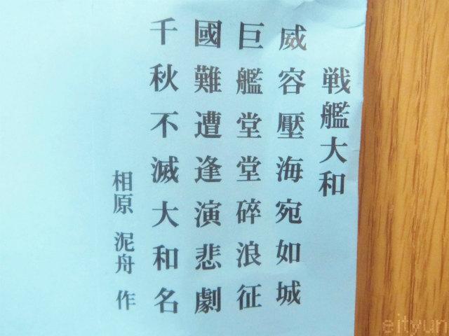 厚木基地@お土産4~WM.jpg