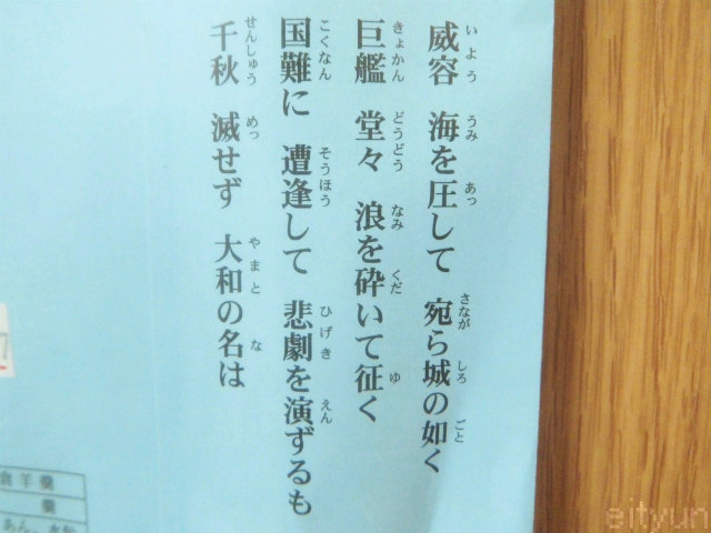 厚木基地@お土産5~WM.jpg