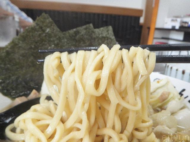 こんどう@麺~WM.jpg