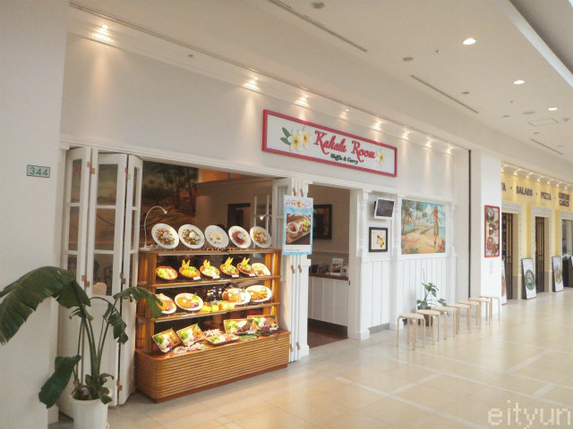カハラルーム@ららぽ横浜201407~WM.jpg
