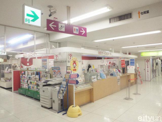 えび〜にゃ@イオン201410~WM.jpg