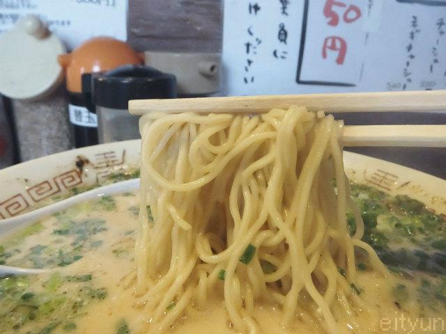 麺哲座間@ノーマル青ネギ1~WM.jpg
