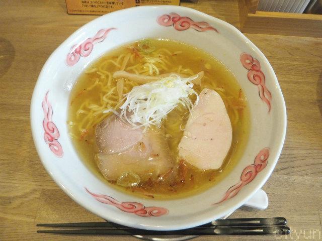 麺や正直@えび~WM.jpg