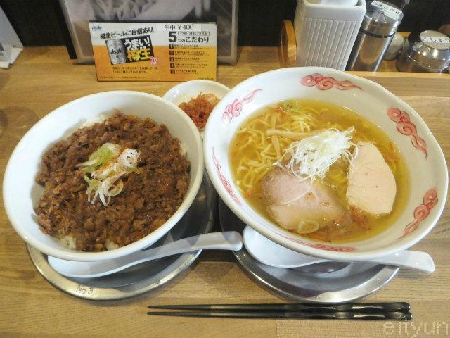 麺や正直@えび1~WM.jpg