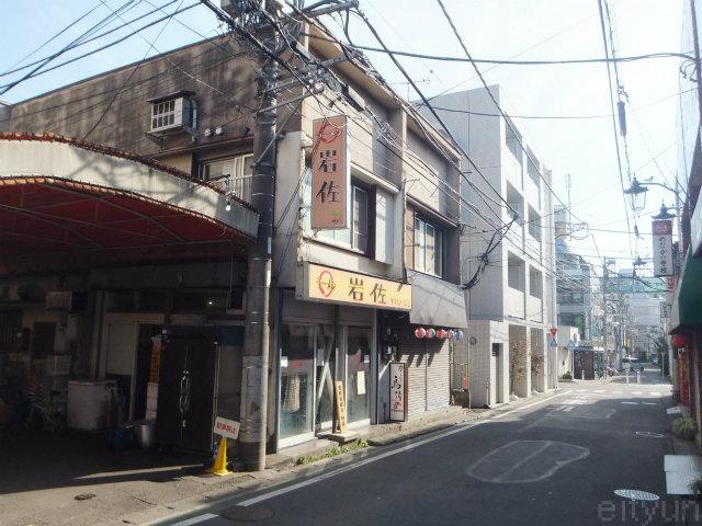 岩佐駅前@中央林間201411~WM.jpg