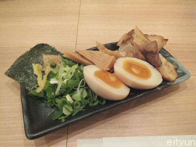 春樹@つけ麺スペシャル2~WM.jpg