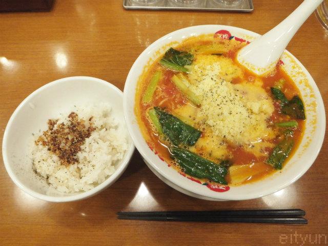 太陽のトマト麺@トマト麺リゾット~WM.jpg