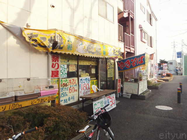 祭り屋@大和201502~WM.jpg