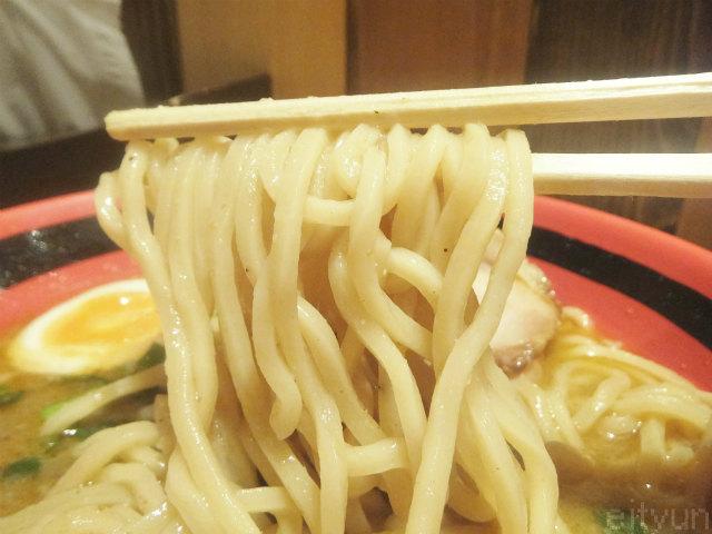 一幻@麺~WM.jpg