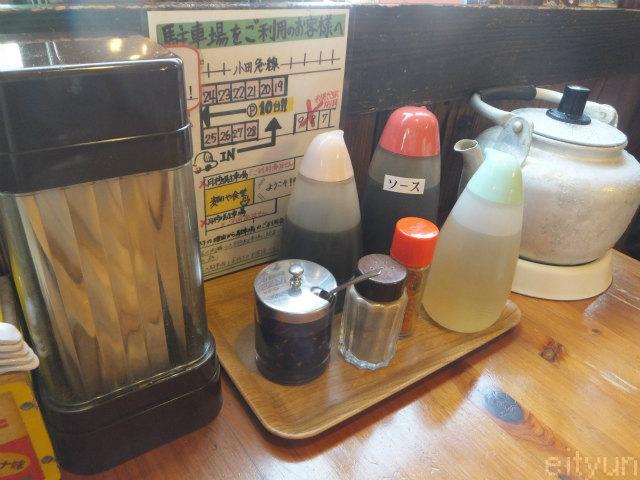 麺や食堂本厚@店内2~WM.jpg