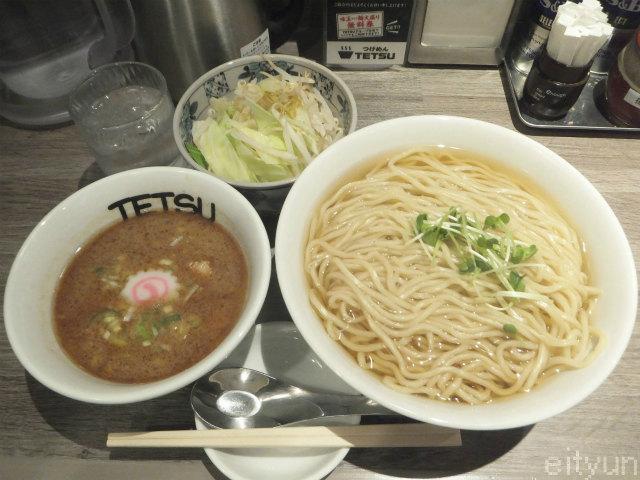 てつ町田@つけ麺特大400g~WM.jpg