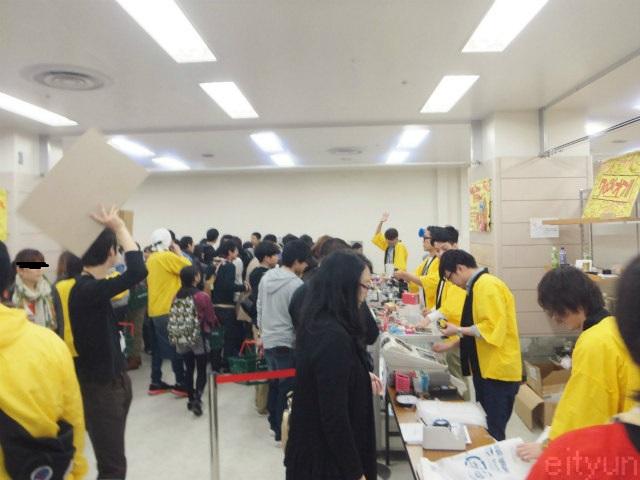 ヴィレッジ2015お宝@池袋6~WM.jpg