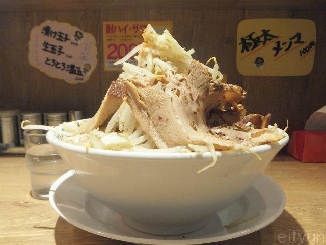 野郎町田@豚野郎大盛野菜増し4.jpg