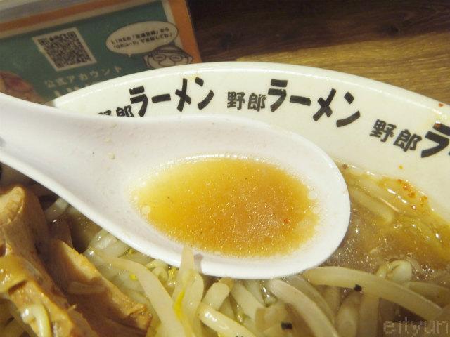 野郎町田@豚野郎大盛野菜増し6.jpg